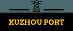徐州国际集装箱·滚装码头